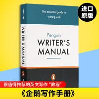 企鹅英语写作手册 英文原版 Penguin Writer's Manual 写作指导英文版原版 现货正版进口书籍