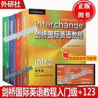 剑桥国际英语教程(第5版)(学生包入门级+123)共4本套外语教学与研究出版社青少年剑桥英语KET/PET用书籍