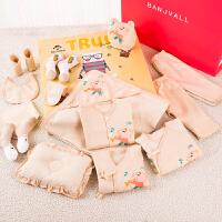 【领券立减20】婴儿礼盒新生儿衣服套装满月百天礼物宝宝衣服0-3-6个月