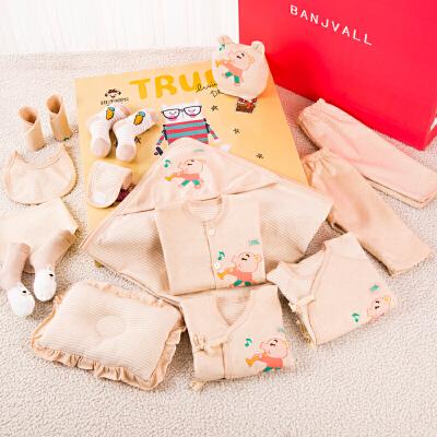 【六一折后价:135】婴儿礼盒新生儿衣服套装满月百天礼物宝宝衣服0-3-6个月 音乐小猪款