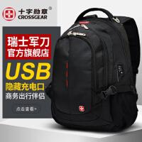 瑞士�刀�p肩包男商�招蓍e背包男��X包大容量旅行防�I�W生��包男