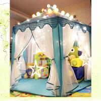 儿童帐篷六角室内游戏屋公主宝宝过家家小孩玩具波波海洋球池