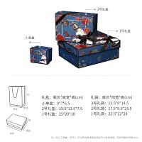 情人节日*礼品盒深蓝色玫瑰男女朋友香水口红衣服手提袋
