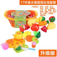 切水果玩具蔬菜切切乐玩具 切切看儿童过家家 厨房宝宝玩具x5a