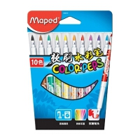 马培德10色学生儿童软刷软头水彩笔图画笔易洗彩色毛笔可水冼