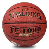 SPALDING斯伯丁篮球 74-716A 传奇TF-1000 吸湿皮料 室内篮球
