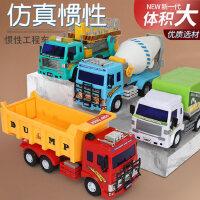 大号工程车系列套装翻斗车大卡车货车挖掘机男孩小汽车儿童玩具车