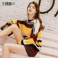 七格格 套头针织衫女2017秋装新款韩版时尚百搭条纹撞色宽松长袖上衣潮