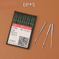 进口机针 双针车锁眼机套结车针人字车机针 缝纫机针DP*5