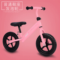 儿童平衡车宝宝无脚踏溜溜车1-2-3-6岁小孩滑步行车两双轮自行车