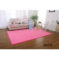 地毯卧室满铺北欧客厅茶几榻榻米家用房间地垫可爱粉定制床边地毯
