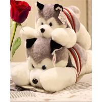 狗抱枕公仔玩偶布娃娃生日礼物女生 哈士奇狗狗毛绒玩具