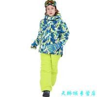 儿童滑雪服套装 女童加厚两件套防风防水男童孩子保暖