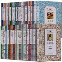 世界文学名著 英汉对照双语阅读44部52册套装青少年读物 茶馆 老人与海 巴黎圣母院 绿山墙的安妮 小公主 威尼斯的商人