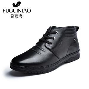 富贵鸟 冬季新款高帮鞋英伦男士休闲鞋系带加绒保暖棉鞋子