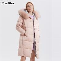 Five Plus女装貉子毛领厚羽绒服女中长款连帽外套大衣长袖