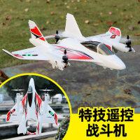 特技遥控飞机战斗机直升滑翔机超大固定翼航模大型成人无人机玩具