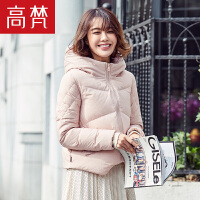 【参考价:219元】高梵羽绒服女短款连帽2018冬新款韩版轻便女