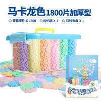 积木拼装玩具益智儿童男女孩2-3-6-8岁小宝宝塑料拼插模型SN2686