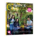 花园时光(春夏篇1) 吴方林 水利水电出版社