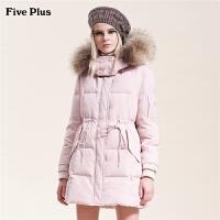 FIVE PLUS新款女装貉子毛领羽绒服大衣女中长款连帽外套抽绳收腰