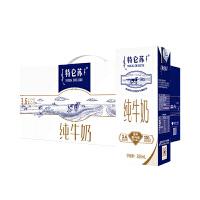 【9月产】蒙牛特仑苏纯牛奶250ml*12 包邮