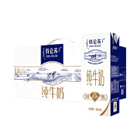 【3月新货】蒙牛特仑苏纯牛奶250ml*12 包邮