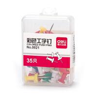 得力(deli) 0021 彩色工字钉 图钉 按钉 大头钉 创意按钉软木钉 办公用品 1盒 当当自营