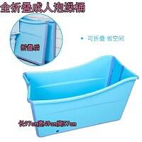 泡澡桶折叠洗澡桶浴缸家用塑料全身儿童浴盆浴桶大号加厚可坐 蓝色 (全身折叠泡澡桶)送保温盖