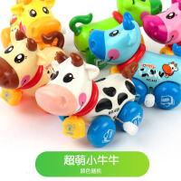 儿童节礼物 男孩宝宝儿童益智婴儿玩具会跑小动物儿童宝宝上链发条玩具0-1-3岁男女孩