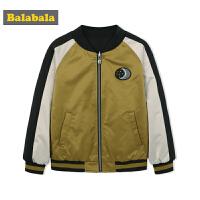 巴拉巴拉童装男童外套儿童中大童棒球服秋装2018新款两面穿上衣潮