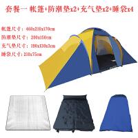 户外帐篷 两室一厅 4-6人 野外露营 烧烤 双层防雨加厚大帐篷SN3021