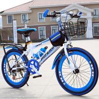 儿童自行车20寸22寸8-10-15岁学生自行车儿童变速山地自行车 其它