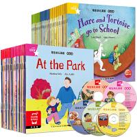 全套77册培生幼儿英语 预备级+基础级 儿童英语分级阅读物自然拼读法3-4-6岁少儿英文学习幼儿园早教启蒙绘本用有声书