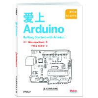 爱上Arduino,(美)班兹,于欣龙,郭浩�S,人民邮电出版社9787115253507