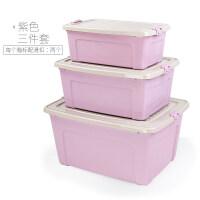 塑料收纳盒有盖装衣服放书的整理箱子家用中小号储物箱 图片色