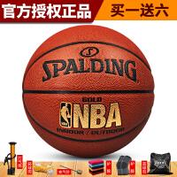 斯伯丁Spalding 64-284/74-606Y 耐磨PU蓝球 NBA室内外比赛 篮球