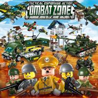 男孩兼容乐高积木军事系列5儿童启蒙拼装玩具男孩6-8岁10飞机坦克兼容乐高积木玩具婴儿玩具