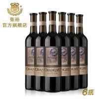 张裕特选级解百纳干红葡萄酒750ml 红酒 张裕官方旗舰店 【整箱6瓶装】