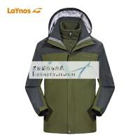 2018041604422949417秋冬户外冲锋衣男女三合一两件套可拆卸防风保暖外套西藏