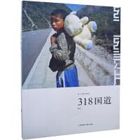 【新书店正版】318国道,骆丹 摄,上海文艺出版(集团)有限公司9787545202748