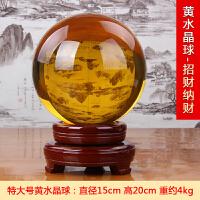白水晶球摆件风水招财转运白透明圆球玻璃天然黄色绿紫蓝粉大小号 特