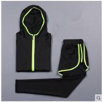 学生清新气质显瘦长袖长裤运动服套装女速干裤帽衫外套瑜伽服两件套健身跑步衣