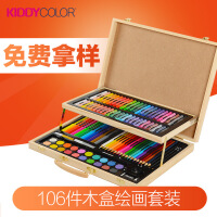 凯蒂卡乐 儿童文具套装绘画画笔礼盒工具水彩笔蜡笔美术文具学习用品礼物