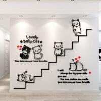 卖萌猫3d立体亚克力墙贴房间客厅卧室背景墙面装饰品贴画墙壁贴纸