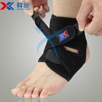 20180321223118464护踝运动篮球羽毛球超薄运动扭伤防护脚踝脚腕绷带护具男女护踝 黑色 左右通用同款 单只