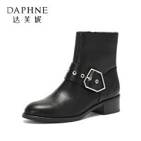 Daphne/达芙妮2017冬 潮流女靴 简约金属扣饰圆头舒适短靴女