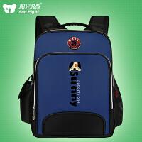阳光8点儿童书包小学生1-3-6年级护脊韩版双肩包男童女童背包