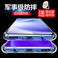 小米 红米k30手机套 redmi K30 5G版 手机壳 保护壳 透明硅胶软壳全包防摔气囊保护套+钢化膜
