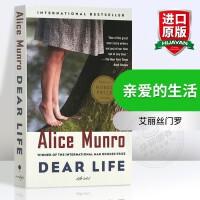 亲爱的生活 英文原版小说 Dear Life 艾丽丝门罗 2013年诺贝尔文学奖得主 英文版进口书籍正版
